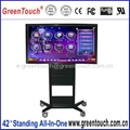 42 inch Multimedia teaching All-In-One