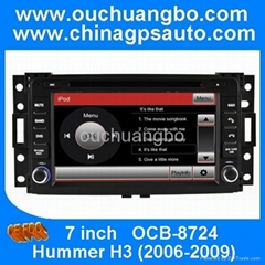 Double din 7 inch In dash Car Autoradio for Hummer H3 with DVD player multimedia