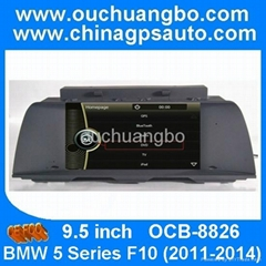 Car navigator for BMW F10 2011 with TV LED monitor player