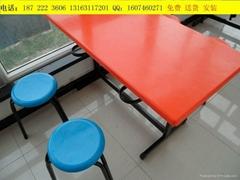 學生食堂餐桌椅