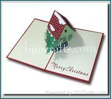 Christmas House - 3D Pop up Christmas Card