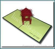 Khue Van Cac - Pop up Greeting Card