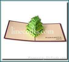 Kumamoto - 3D Pop up Greeting Card
