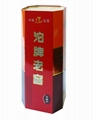 China Wine Can Champagne Tin Box Wine