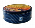 China Biscuit Tin Box Cake Packaging Tin
