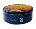 China Biscuit Tin Box Cake Packaging Tin Can  1