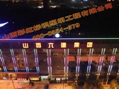 LED桥梁广场照明