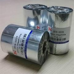 比特比H228混合碳带 条码机碳带