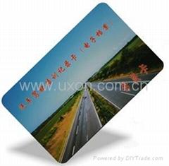 驾驶员管理卡