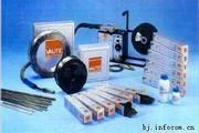 德国法奥迪耐磨焊材