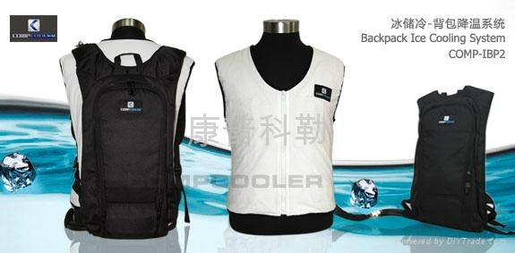 冰儲冷式-背包降溫系統 1