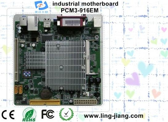 Industrial motherboard with RS232 and VGA  PCM5-916EM 2