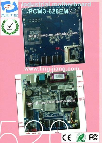 Fanless industrial motherboard PCM5-628EM 3