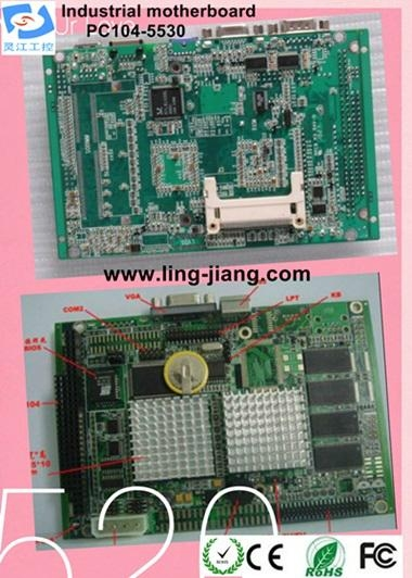 Fnaless Motherboards with Industrial Application PCM3-5530 1
