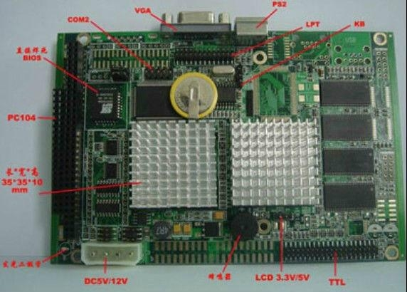 Fnaless Motherboards with Industrial Application PCM3-5530 3