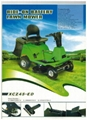 Electric rid on Lawn Mower with CE 1