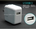 3C FCC ETL UL過認証充電器 3