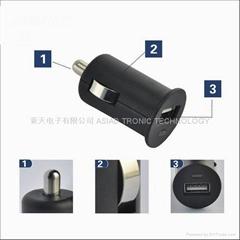 UL CE FCC RoHS多國認証貝爾金USB車載充電器