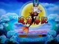 娱乐动漫游戏机销售 1
