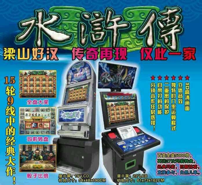 娱乐动漫游戏机销售 2