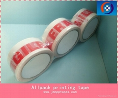 packing tape with company logo