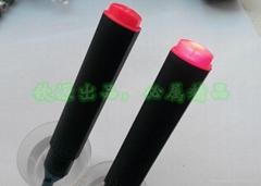 BIO能量发光笔