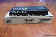 Compatible Kyocera Toner Cartridge TK675/TK678/TK679