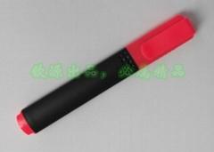 BIO能量笔