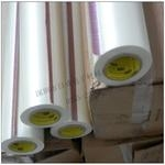 High bonding and high wear resistance fiberglass tape 3M 8915