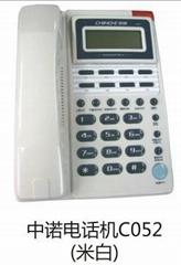 中诺电话机C052