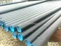 A106 GrB seamless pipes 2