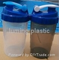 Spider bottle MINI 500ml without seperate cup  1