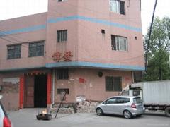 Zhongshan Weifa Plastic & Lighting Factory
