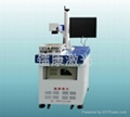 光纤激光打标机W20 2