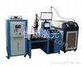 光纤传输激光焊接机 1