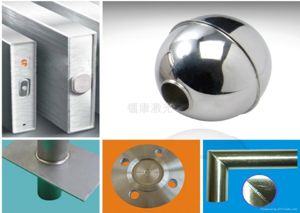 光纤传输激光焊接机 2