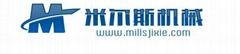 昆山米尔斯机械设备有限公司