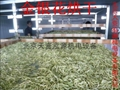 金银花烘干机 2