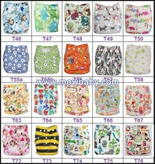 Various Colors and Cute Patterns