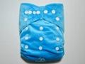Eco-Friendly AI2 Pocket Diapers,Washable
