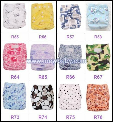 New Printing Breathable Minky Cloth Diapers With Inserts 1