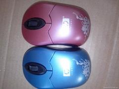 小青花瓷HP鼠标