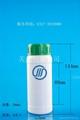 高阻隔瓶GZ36-200ml
