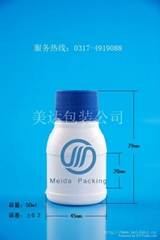 高阻隔瓶G40-50ml