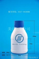 高阻隔瓶GZ41-100ml