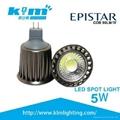 COB LED 5W射燈 2