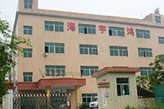 Shenzhen Linsone Technology Co., ltd.