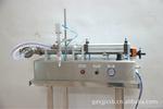 单头全气动卧式液体灌装机