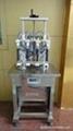 半自动香水灌装机