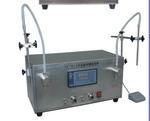 液體磁力泵半自動灌裝機